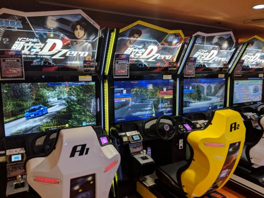 Die Arcade-Automaten in Japan